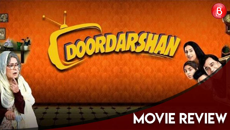 'Doordarshan' Movie Review: The Manu Rishi-Mahie Gill starrer is good light-hearted watch for the weekend