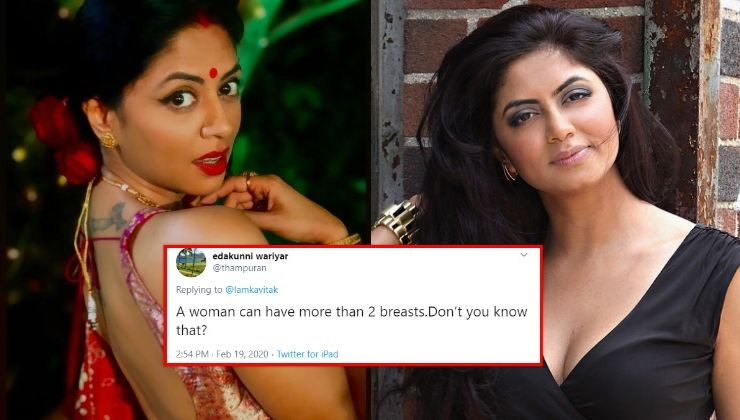 Kavita Kaushik has an epic reply to a Twitterati's absurd question about three breasts