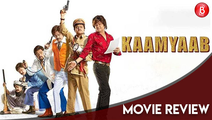 'Kaamyaab' Movie Review: Sanjay Mishra's emotional ode to 'side actors' is sure to make you teary-eyed