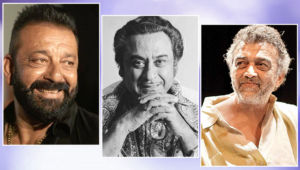 Sanjay Dutt, Lucky Ali, Kishore Kumar - Meet the Bollywood stars who found love thrice in marriage