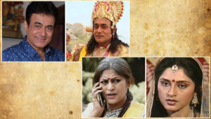 Here is how the cast of 'Mahabharat' looks like after three decades