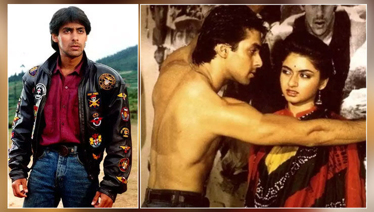 When Salman Khan was asked to 'catch and smooch' co-star Bhagyashree