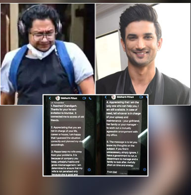 Sushant Singh Rajput's family was not happy with the company he kept; Siddharth Pithani shares messages from the actor's brother-in-law