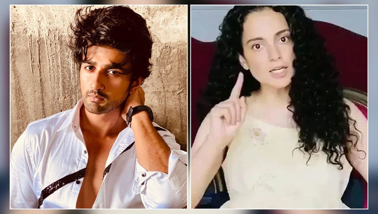 Nishant Singh Malkani: I may not agree with everything Kangana Ranaut says, but what BMC did was incorrect