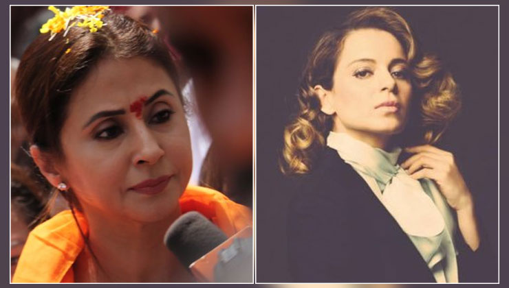Urmila Matondkar on Kangana Ranaut's jibe: Will those who opposed Shiv Sena's slur for Kangana, condemn this too? | Bollywood Bubble