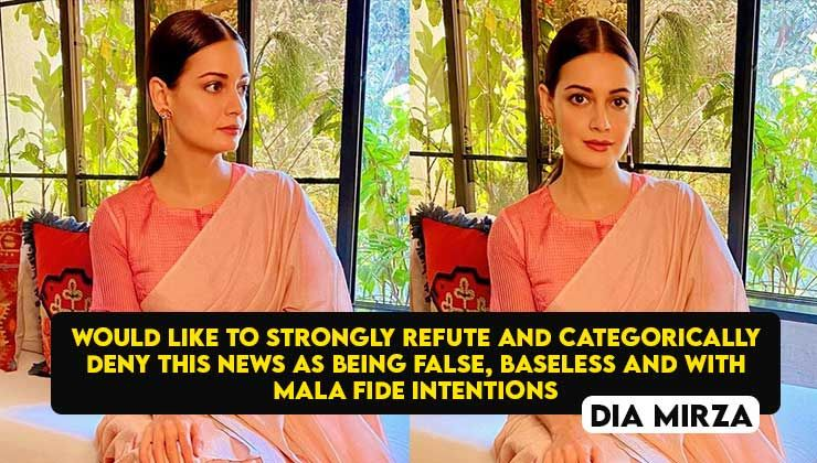 Dia Mirza denies reports of involvement in drug cartel case; says,