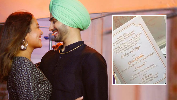 Are Neha Kakkar and Rohanpreet Singh planning to tie the knot in Punjab? Check out their viral wedding invite