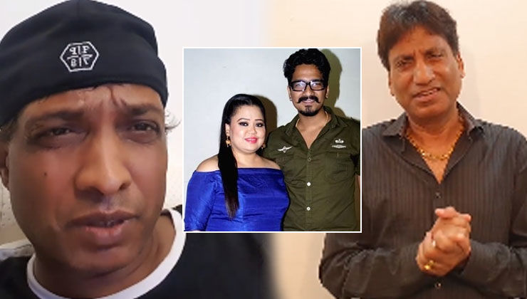 Raju Srivastava and Sunil Pal react to fellow comedian Bharti Singh's arrest by NCB