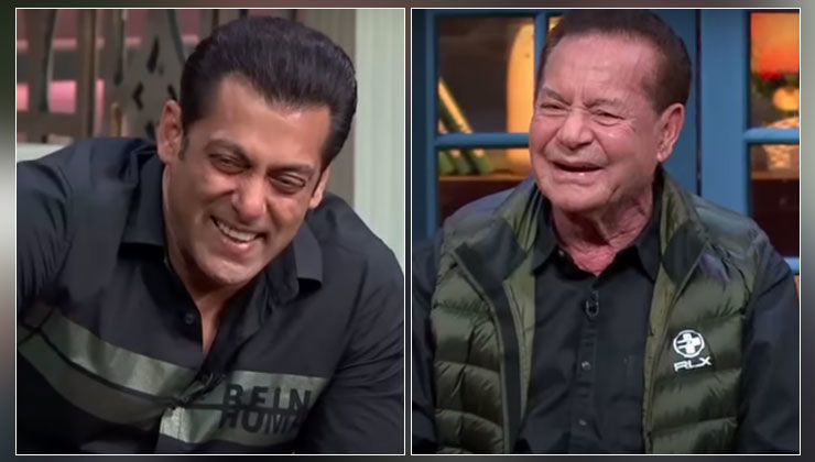 When Salim Khan revealed the secrets about Salman Khan's notorious childhood - watch video