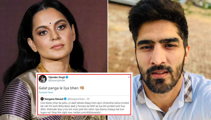 Kangana Ranaut lashes out at Vijender Singh after he slams her for her Twitter war with Diljit Dosanjh