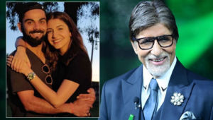 Amitabh Bachchan virushka baby girl women's cricket team