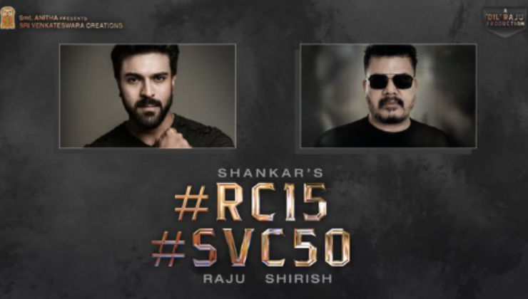 Ram Charan confirms being part of Shankar's next; Chiranjeevi is thrilled about their collaboration