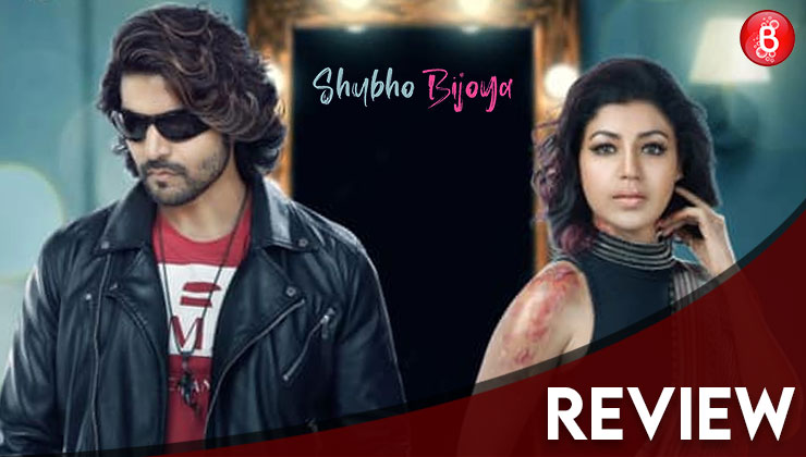 Shubho Bijoya REVIEW: Gurmeet and Debina starrer is a tear-jerker with the heart in right place